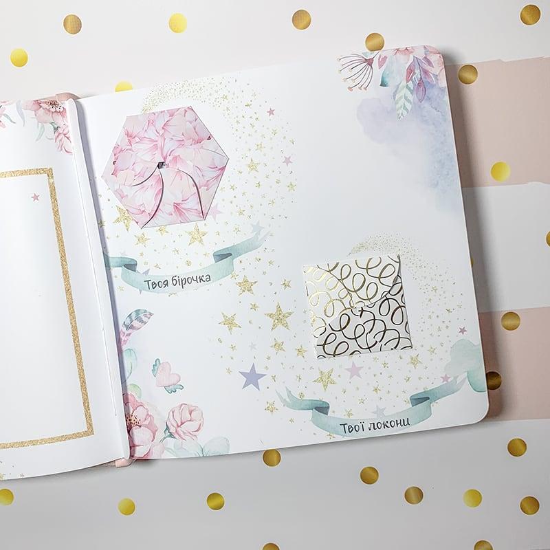 Скрапбукінг альбом для дівчинки Little Fairy