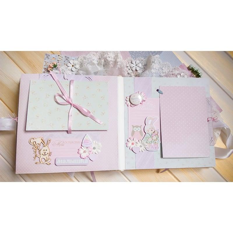 Скрапбукинг альбом для малыша Моя Принцесса