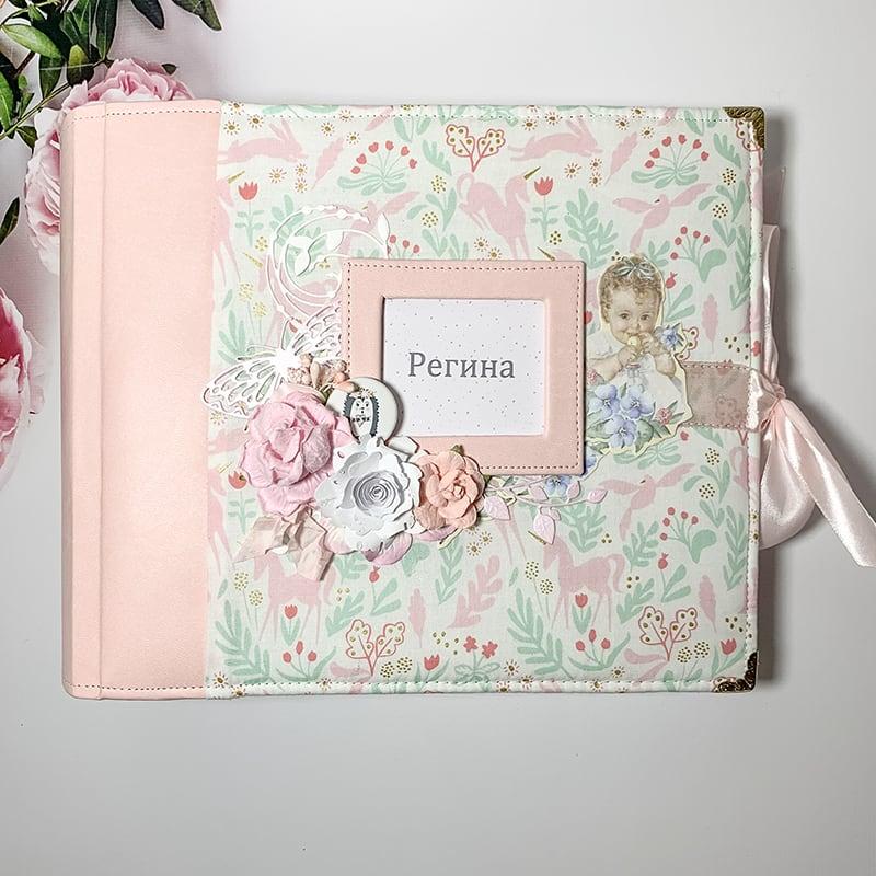 Скрапбукинг альбом для девочки Little Princess