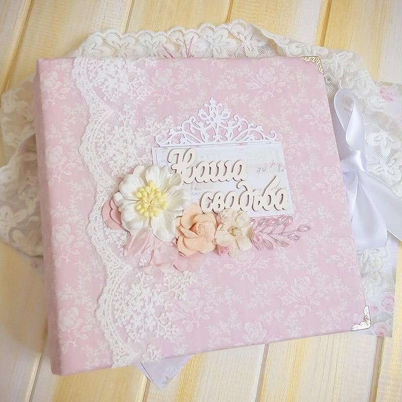 Скрапбукинг альбом свадебный Pink Wedding